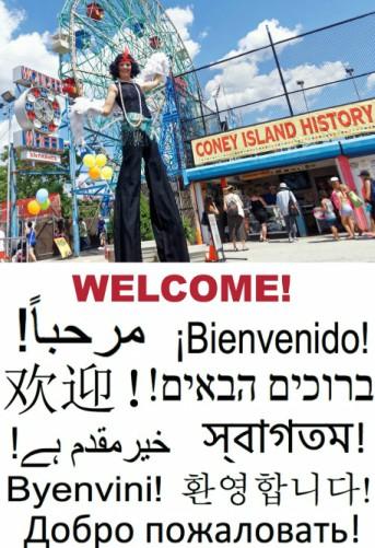 Coney Island History Project Multilingual Brochure